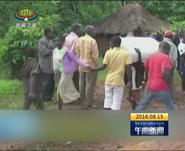 Ban Ki-moon condemned the militants killed civilians in Congo (gold)