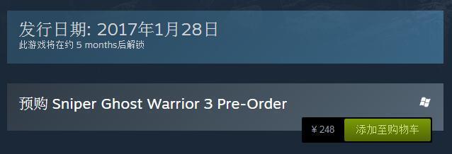 《狙击手幽灵战士3》Steam预售开始