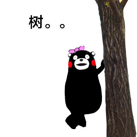 熊本熊路痴女票9.jpg