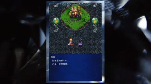 最终幻想:勇气Exvius手游上架