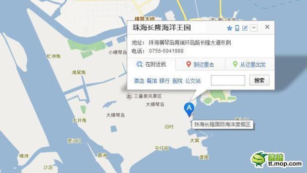 珠海横琴长隆海洋王国在哪里图片