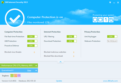 360 Internet Security 2013 -64bit screenshot
