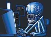 【技术分享】BROP Attack之Nginx远程代码执行漏洞分析及利用