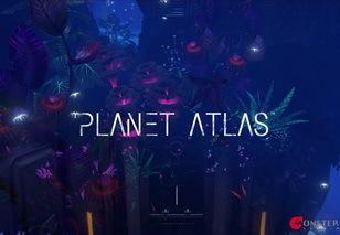 乐客游戏新作《Planet Atlas》原画剧情曝光 视觉特效惊人