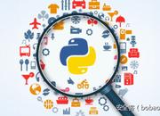 【技术分享】Python沙箱?不存在的