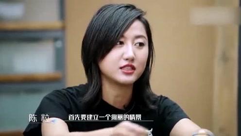 《中国音乐公告牌》超炸舞台首次集结 有蔡徐坤、NINE PERCENT、ONER