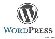 【漏洞分析】WordPress 4.6 远程代码执行漏洞分析