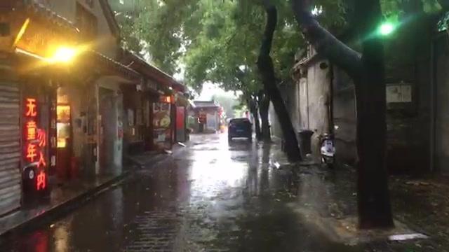 南锣鼓巷:大雨如注 居民蹚水出行