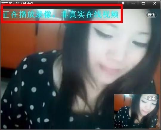 9158虚拟美女视频 在视屏中为什么显示录像文件