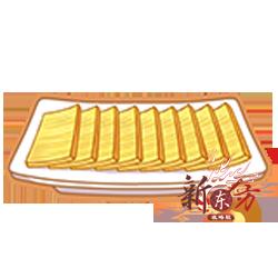 黄金糕.png