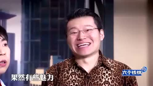 周六夜现场:张雨绮开启霸道总裁模式,没想到啊,已经笑晕在厕所