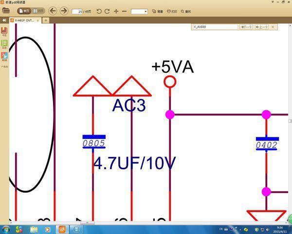主板电路图中三角形符号是什么意思?