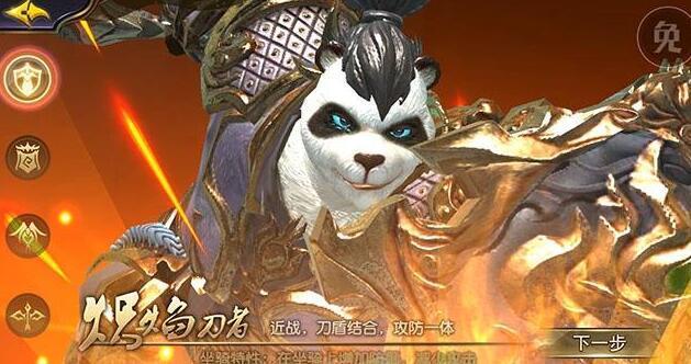 《太极熊猫3猎龙》手游试玩评测:策划要摆脱国产手游模式