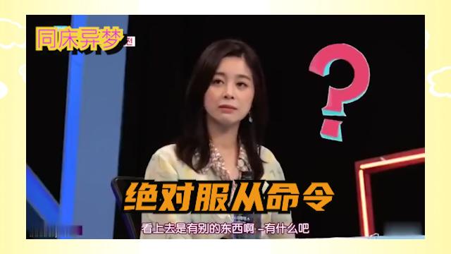 同床异梦:韩国好丈夫好爸爸,一切妻子说了算,听从指挥