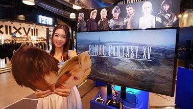《最终幻想15》VR体验版开放体验 体验即送主角面具