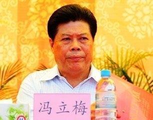 【转】北京时间      官员20年受贿千万 退赃时掌掴妻子:你怎能收人钱 - 妙康居士 - 妙康居士~晴樵雪读的博客
