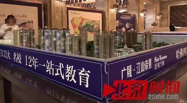 """行政效率低下是公积金不受待见的根源  A+A-2017-04-19 11:35:47作者头像锐评关注 据北京时间""""风暴眼""""报道,长沙六大城区在售的122家楼盘,有近八成楼盘拒绝公积金贷款,还有些楼盘需加价5万至18万不等方才售房。这让许多购房人十分难受。   应当看到,长沙当地对于这种情况是有所防范的,根据《长沙市住房公积金管理条例》第53条规定,企业在预售或者现售商品房时阻挠或者拒绝购房人选择住房公积金贷款的,由管理中心责令限期改正;拒不改正的,由市建设行政管理部门记入不良信用记录,在企业信用信息系 - 钟儿丫 - 响铃垭人"""