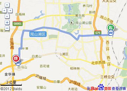 截止2016年11月,杭州到关岭没有直达高铁,推荐乘坐高铁到贵阳中转.