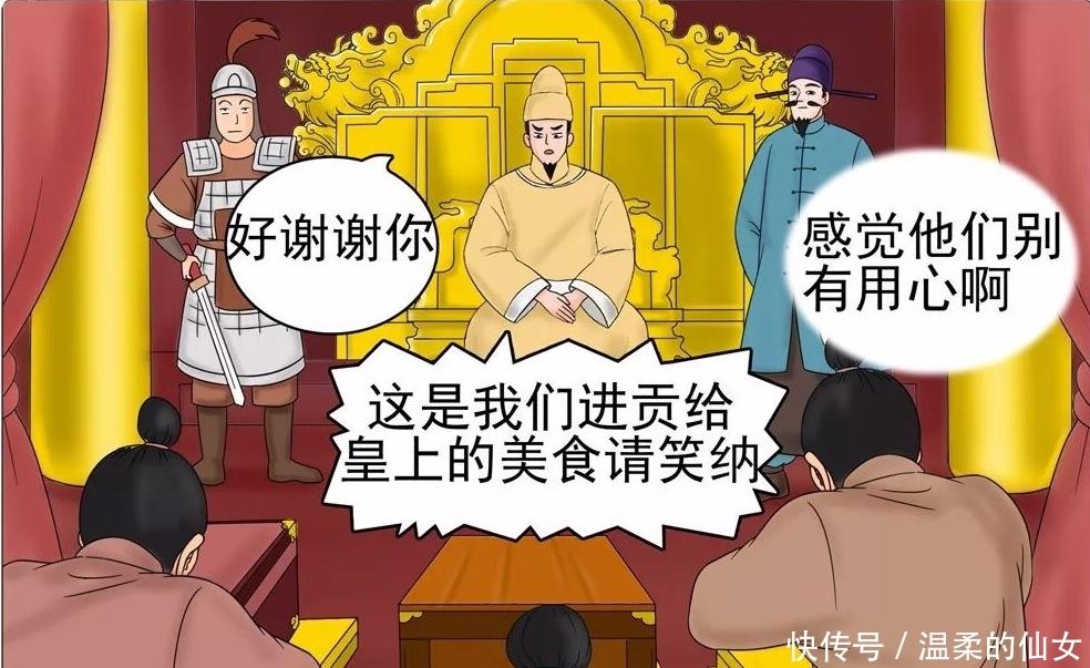 老杜皇帝:漫画的颜色该换帽子了,老杜舍命v皇帝楚乔传漫画a皇帝图片