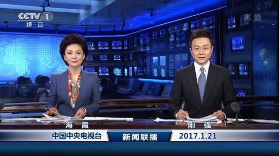 《新闻联播》迎来新男主播刚强 与海霞搭档亮相
