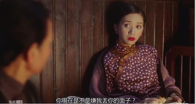 新版《半生缘》路透,蒋欣这身材是林心如的一倍啊图片