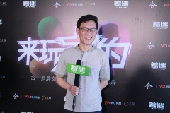 [独家]网石CEO刘成民:着迷牵手合一游戏渠道更个性化