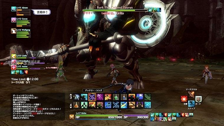 《刀剑神域:虚空幻界》游戏画面