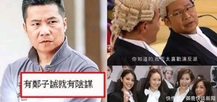他是TVB御用奸角,凭大火演技尹正太表情包难了,因表情好被网图片