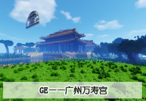 获奖GE.jpg