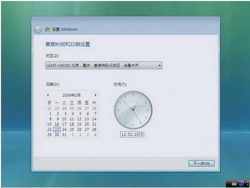 如何在联想笔记本用光盘重装win7系统
