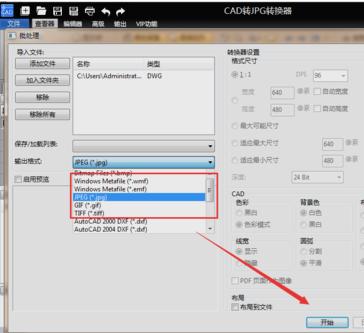 我在使用cad转换成jpg,文件电网?黑底南方logocad白字图片