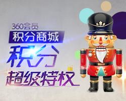** 方塔公园 ( 2012 / 9 骑游 ) - genrong1946 - genrong1946的博客