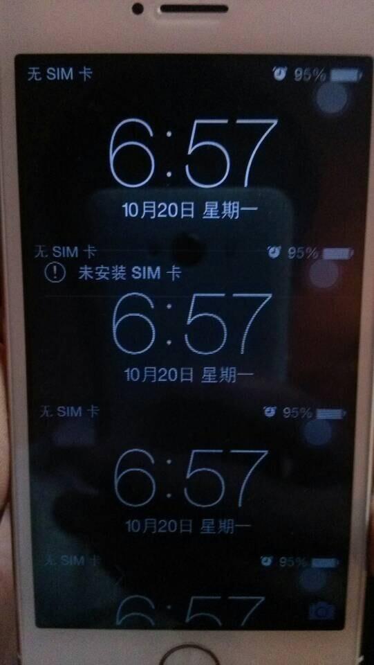 苹果手机为什么会出现屏幕重叠?