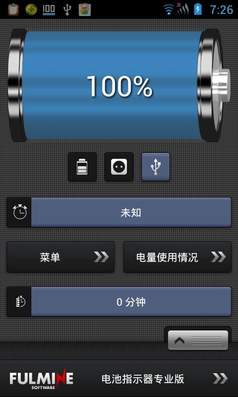 电池指示器 Battery Indicator ProV1.3.5截图1