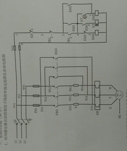 时间继电器自动控制定子绕阻串接电阻降压启动电路图