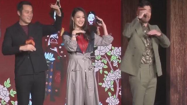 《每日文娱播报》20170118舒淇与王千源