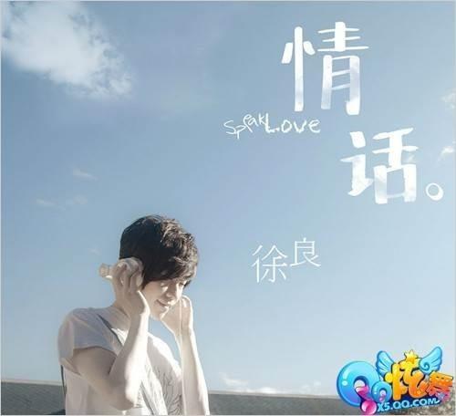 """2012年qq音乐""""新势力榜年度人气歌手第一名"""""""