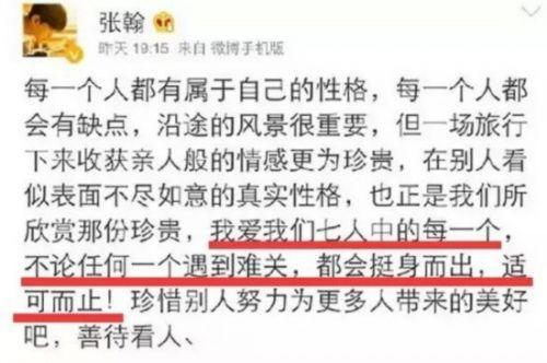 井柏然删郑爽微博 原因是什么?
