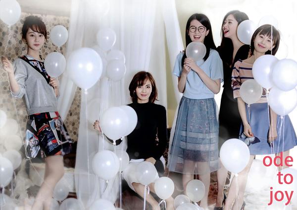 《欢乐颂2》:女人的5种处事模式 - 小狗 - 窝