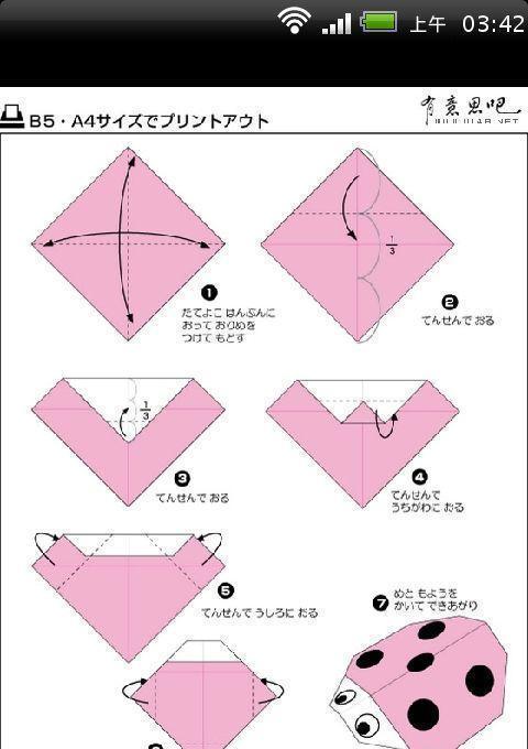 手工折纸大全图解教程热爱DIY的人们提供各种各样的diy步骤教程.