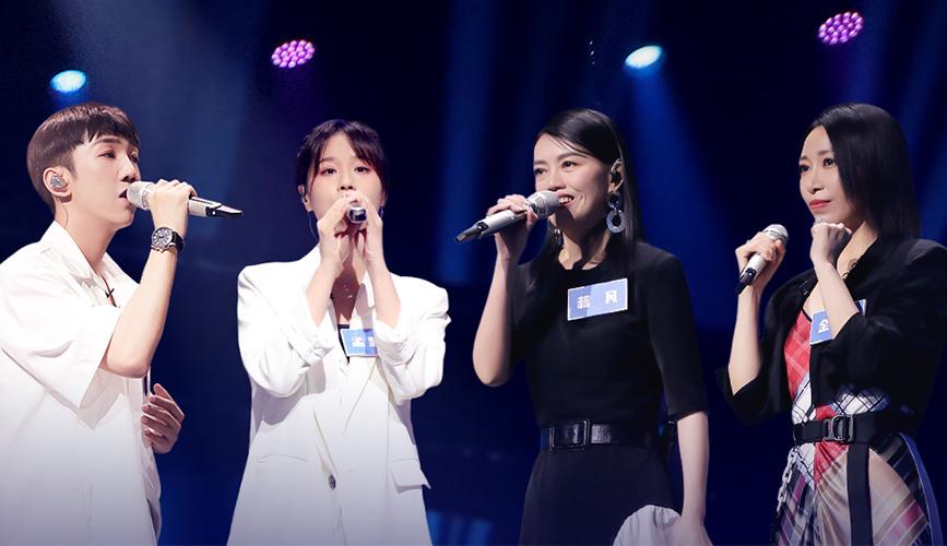 谁是宝藏歌手