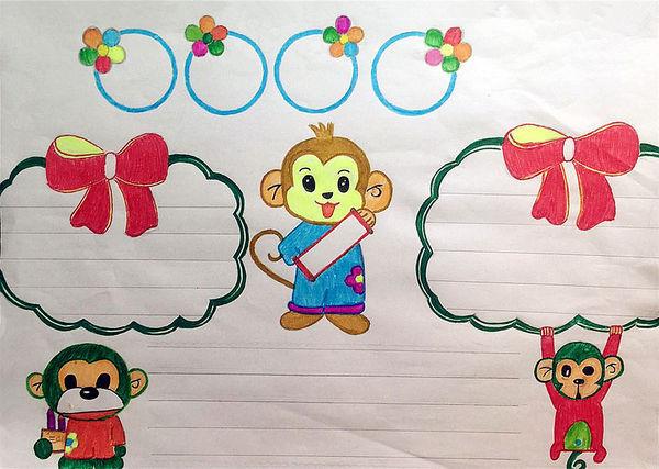 【北京第二实验小学三年级(24)班】张妙然   上面是我绘制的手抄报