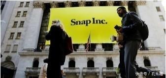 Snap将为AR投资10亿美元,或将收购相关企业