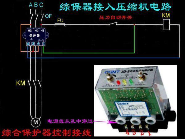 正泰的cjx2-4011交流接触器 怎么接线?