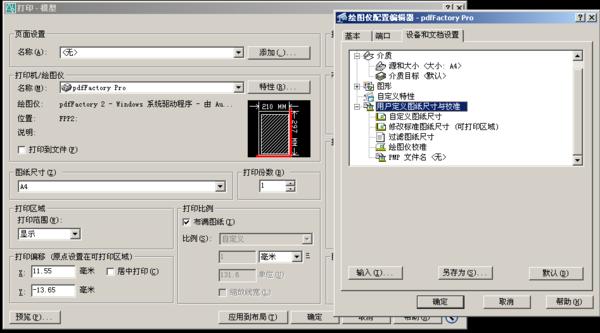cad中选定让打印尺寸即为打印区域图纸?cad加载如何2010pkpm图片