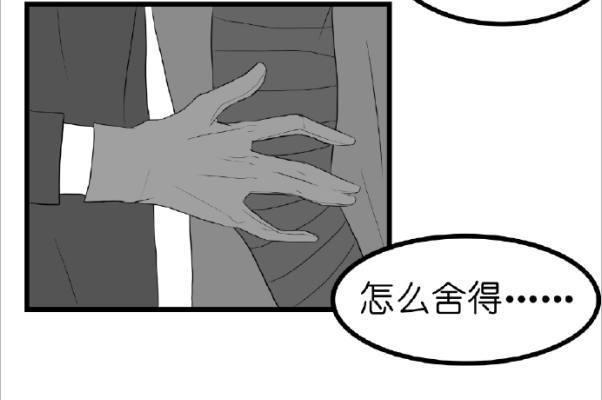 第五人格:奈布是个固执的小直男?那杰克你能把他掰弯不