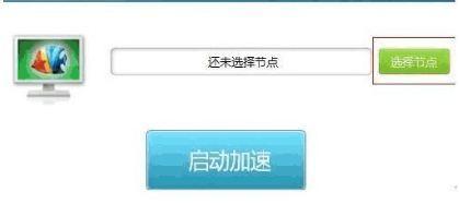 冒险岛2韩服怎么玩 冒险岛2韩服VPN攻略