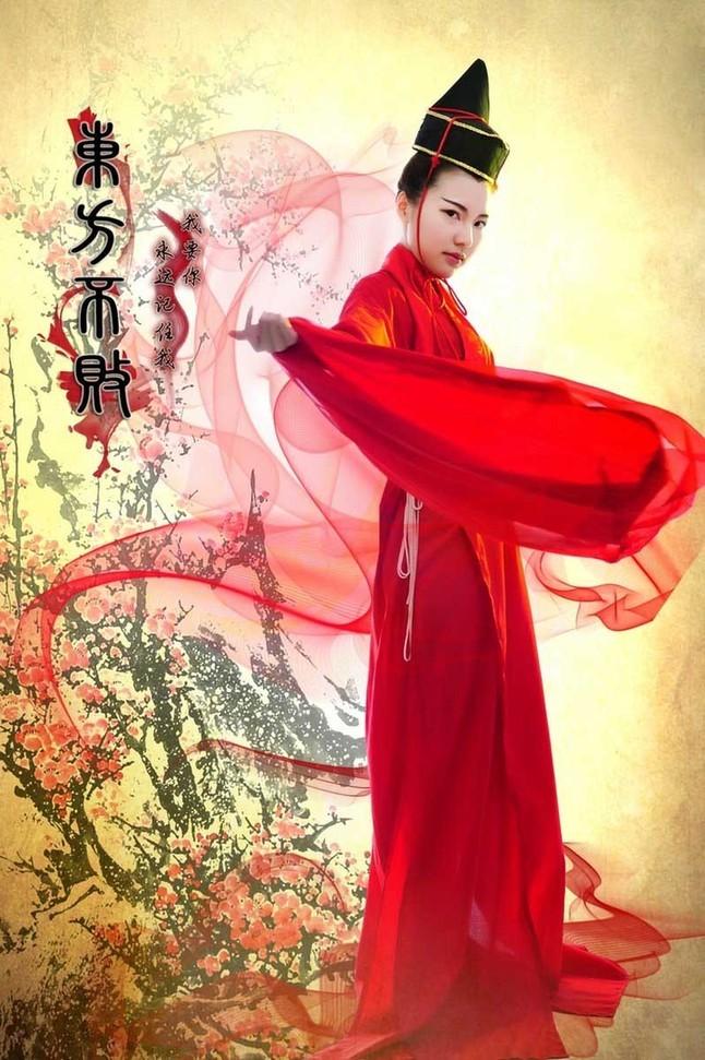东方不败-汉语词语