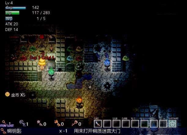Evil Maze恶魔迷宫攻略 第10层、第9层