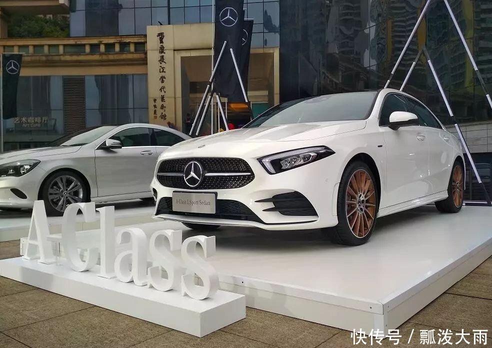 全新奔驰A级长轴西区上市用其英文名解读何为新生代豪华轿车